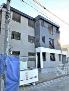 グレイス大和 3階の賃貸【神奈川県 / 大和市】