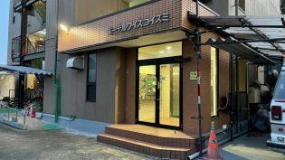 エーデルワイズコイズミ 3階の賃貸【神奈川県 / 相模原市南区】