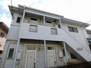 ハイツパシフィック 2階の賃貸【神奈川県 / 相模原市南区】