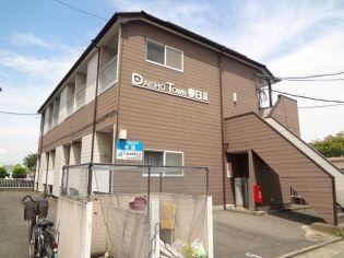 DAISHOTOWN KASUGA Ⅱ 2階の賃貸【福岡県 / 春日市】
