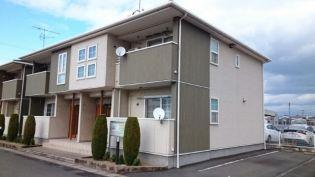 [家電付き] グランデKⅡB 2階の賃貸【愛媛県 / 今治市】