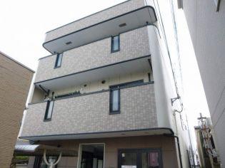 ドゥイカルガ[2階]