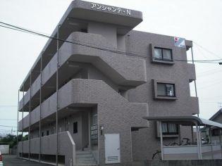 アンシャンテ・N[3階]の外観
