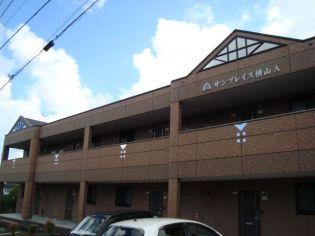 サンプレイス横山A[2階]