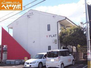 Y FLAT[C号室]