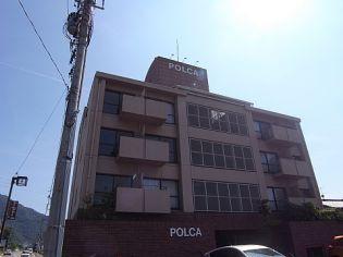 POLCA[508号室]