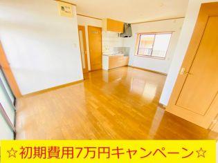 熊本県熊本市北区弓削6丁目の賃貸アパート
