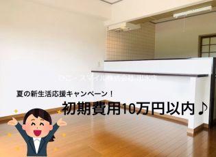 熊本県熊本市北区弓削3丁目の賃貸マンション