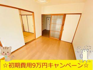 ARSOIEマンション[102号室]