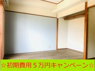 NSマンション[302号室]