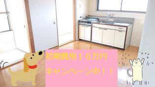 熊本県熊本市東区健軍本町の賃貸マンション
