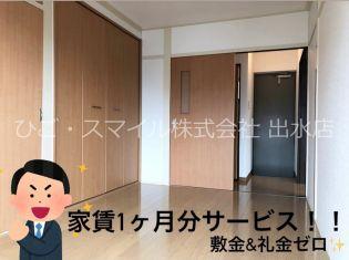 東野1丁目アパート[2階]