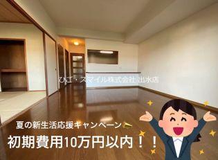 ユニークM[203号室]