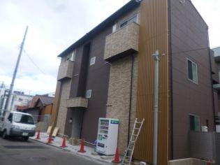 京都府京都市南区唐橋門脇町の賃貸マンションの画像
