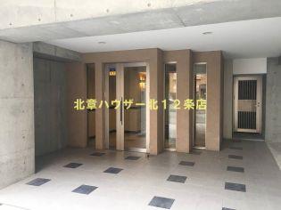 レガーロ札幌ステーション[9階]