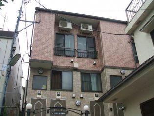 インベスト戸越Ⅱ 2階の賃貸【東京都 / 品川区】