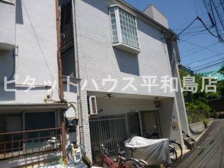 東京都大田区田園調布本町の賃貸アパート