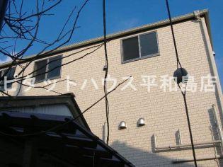 1R・大崎 徒歩7分・駐車場あり・インターネット対応の賃貸