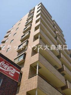 東京都大田区大森北3丁目の賃貸マンション