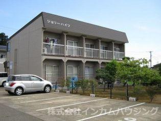 ジョリーハイツ 2階の賃貸【新潟県 / 上越市】