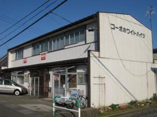 コーポホワイトハイツ 2階の賃貸【新潟県 / 上越市】