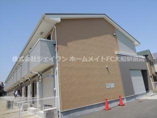 神奈川県横浜市栄区桂町の賃貸アパート