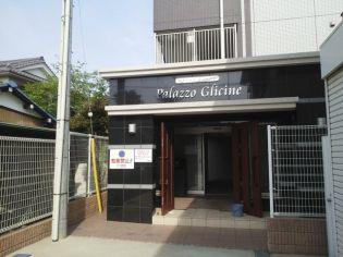 神奈川県川崎市幸区南加瀬4丁目の賃貸マンション