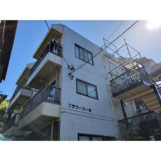 フラワーコーポ 2階の賃貸【神奈川県 / 横浜市港北区】