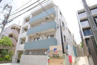 スカイコート新宿弐番館 4階の賃貸【東京都 / 新宿区】