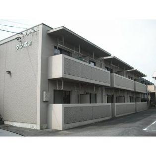 タンポポ 2階の賃貸【茨城県 / つくば市】