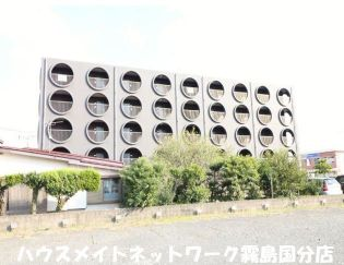 MARUビル 2階の賃貸【鹿児島県 / 霧島市】