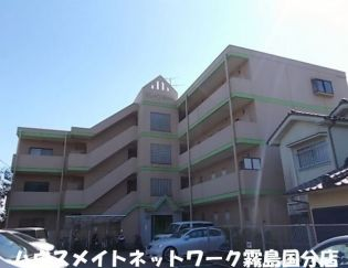 クレインポート 3階の賃貸【鹿児島県 / 霧島市】