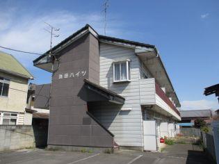 浜田ハイツ[205号室]の外観