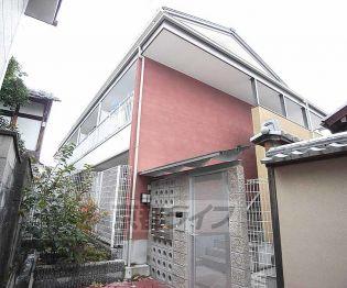 京都府京都市北区平野宮西町の賃貸アパート
