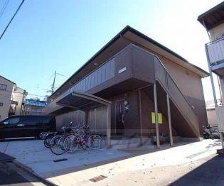 京都府京都市中京区西ノ京塚本町の賃貸アパート