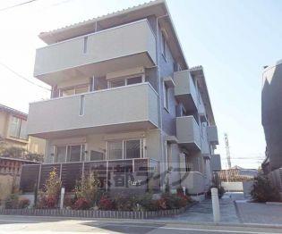 京都府京都市東山区本町19丁目の賃貸アパート