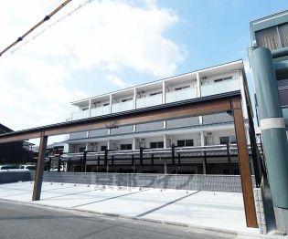京都府京都市伏見区新町6丁目の賃貸マンション