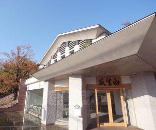 京都府京都市左京区田中玄京町の賃貸マンションの外観
