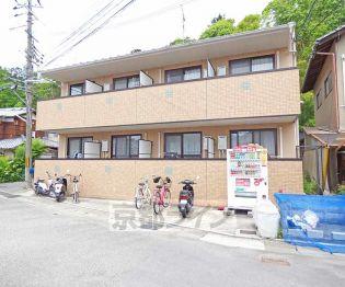 京都府京都市北区上賀茂山本町の賃貸アパート