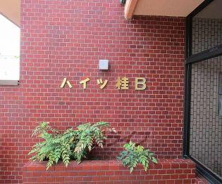 京都府京都市西京区川島滑樋町の賃貸マンション