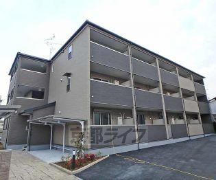 京都府京都市南区久世上久世町の賃貸アパート
