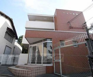 京都府京都市東山区今熊野宝蔵町の賃貸マンションの画像