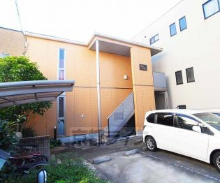 京都府京都市東山区清水5丁目の賃貸アパート