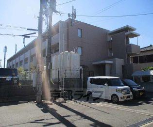 京都府宇治市神明宮西の賃貸マンションの外観