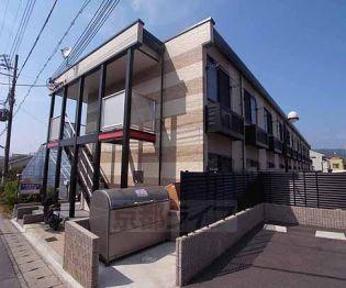 京都府京都市山科区大宅五反畑町の賃貸アパート