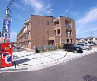 京都府京田辺市草内大切の賃貸マンションの画像