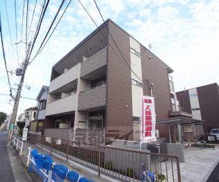 京都府長岡京市神足麦生の賃貸アパートの画像