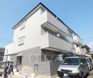 京都府京都市中京区西ノ京馬代町の賃貸マンションの画像