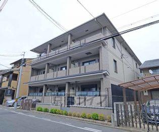 京都府京都市中京区西洞院通二条下る二条西洞院町の賃貸マンションの外観