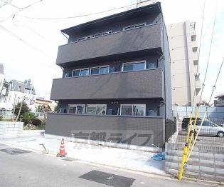 京都府京都市伏見区両替町15丁目の賃貸マンション